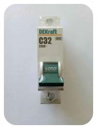 Выключатель автоматический 1П 32А