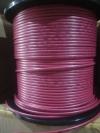 Саморегулируемый кабель в трубу с питьевой водой