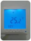 Программируемый терморегулятор SET 09 с большим экраном